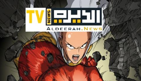 انمي One Punch Man الحلقة 12 YouTube اون لاين