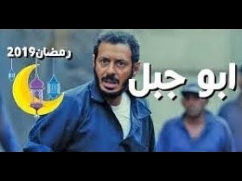 مسلسل ابو جبل الحلقة 13 Hd كامل الديرة نيوز Tv